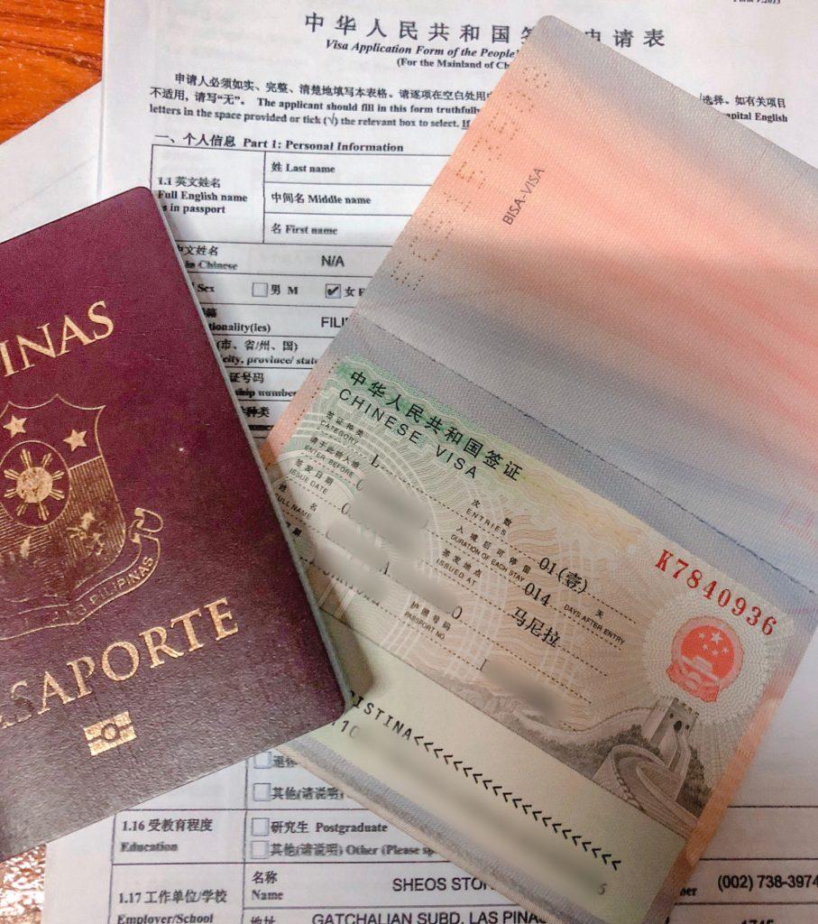 Applying Chinese Visa Without ITR (for Filipino Passport